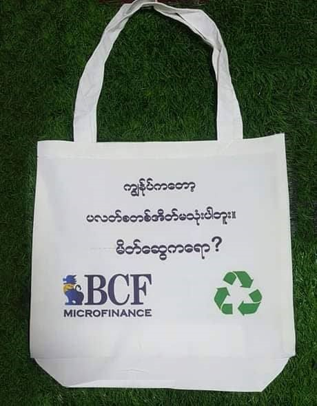BCF to distribute Re-usable bags